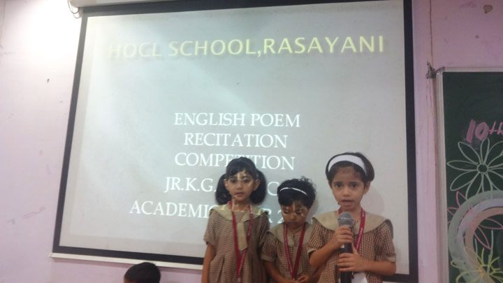 Poem Recitation Competition | MES HOCL School
