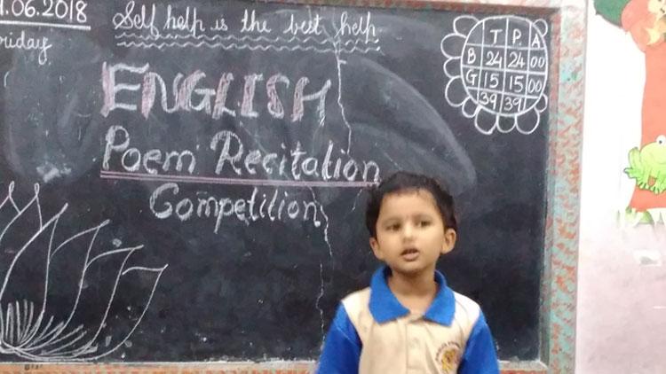 Poem Recitation Competition   MES HOCL School